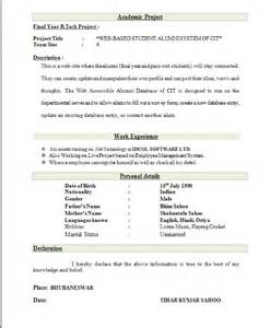 Bsc Resume Bsc Resume Format Student Resume Template 21 Free Sles Exles Format Bsc Resume Format