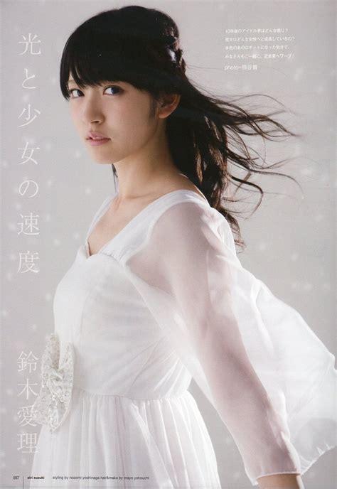 Suzuki Ari Suzuki Airi Images Suzuki Airi 2012 Hd Wallpaper And