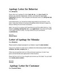 Apology Letter Sle For Mistake Apology Letters Behavior Email