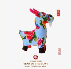 new year poem in mandarin happy new year 2015 messages greetings