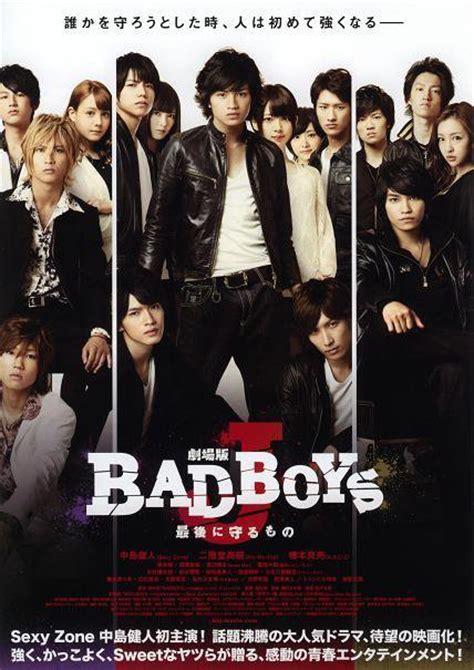 Film Gangster Japonais | film bad boys j the movie c est un blog sur les dramas