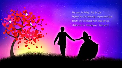 new themes i love you romantic good night quotes quotesgram