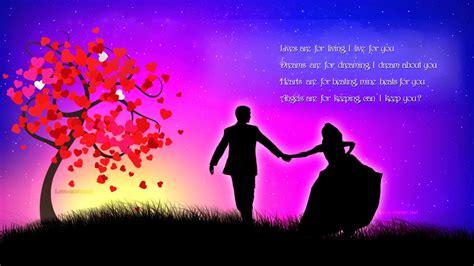 love kiss themes com romantic good night messages lover good night messages
