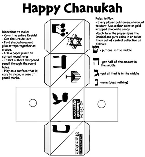 Make A Dreidel Out Of Paper - make a dreidel coloring page crayola