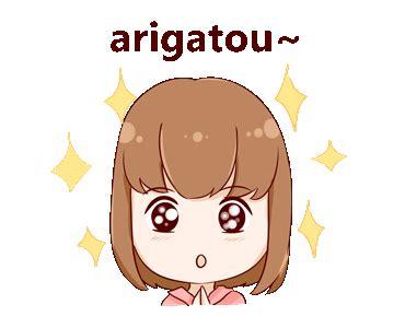 anime gif arigatou arigatou gif 7 gif images