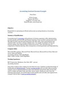 dentist resume sle html regarding free dental assistant