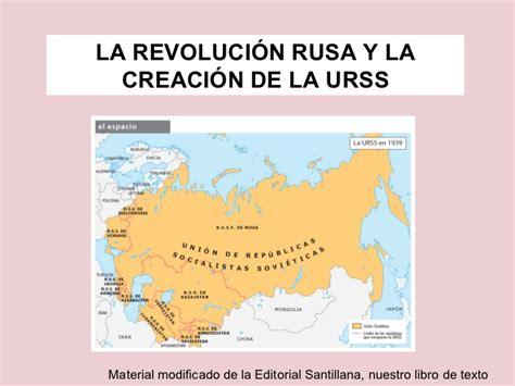libro la revolucin rusa la revoluci 243 n rusa