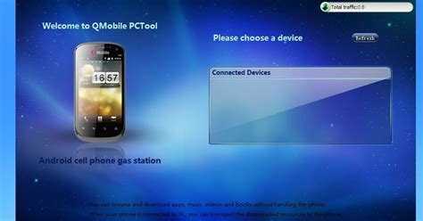 qmobile e755 themes free download best collection 9 download q mobile pc suite free