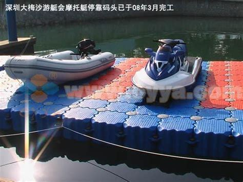 jet ski type boat jet ski dock and boat dock type a oyya china
