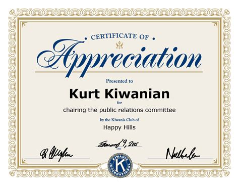 template certificate of appreciation certificate appreciation template