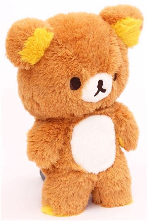 Teddy Mi Bunny Brown Ori kawaii stuffed