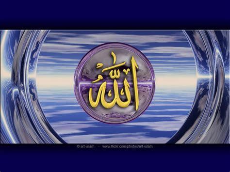 wallpaper keren islam seratus wallpapers gambar islami part 32