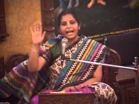 ram ram satya hai chetana festival ram naam satya hai kishori mataji