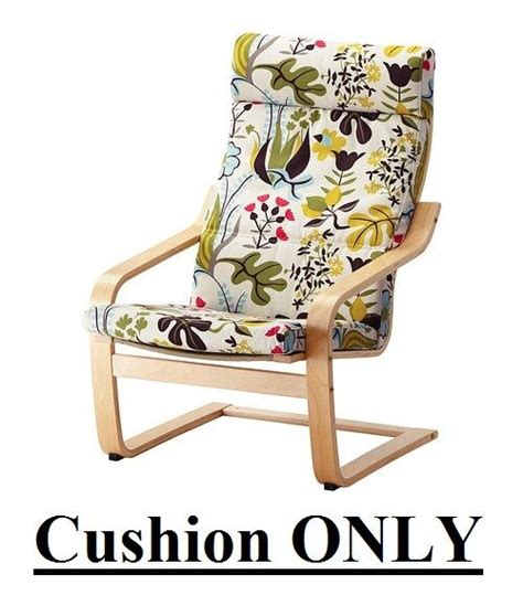 ikea replacement chair covers ikea poang replacement cover blomsterm 229 la multicolor new