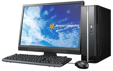 pc world desk top computers mouse computer offers 2 desktop pc