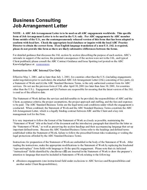 sle consulting engagement letter