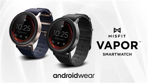 [VaporWear] Misfit is now saying the Vapor Android Wear watch doesn't have standalone GPS
