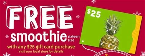 Jamba Juice Gift Card Promotion - jamba juice buy a 25 gift card get a free 16oz smoothie