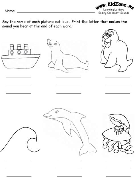 Learning Letter Sounds Az Coloring Pages Sound Of Coloring Pages
