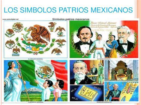 copla a los simbolos patrios los s 205 mbolos patrios mexicanos