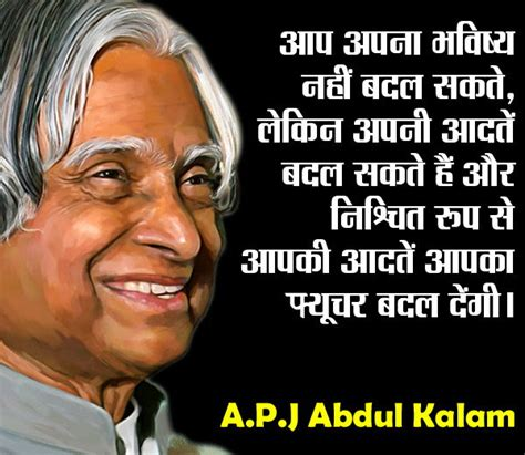 abdul kalam biography in hindi download shayari hi shayari images download dard ishq love zindagi