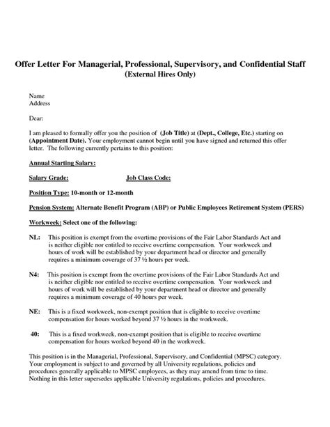 wipro appointment letter format pdf 17 best images about downloadable pdf template on