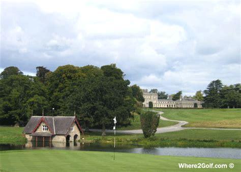 carton house carton house golf club montgomerie course in co kildare top golf courses of ireland