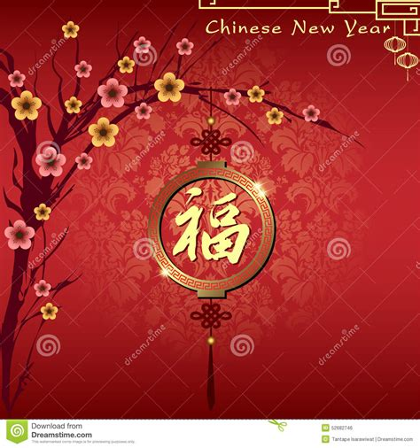 new year days meaning abstract new year stock vector image 52682746