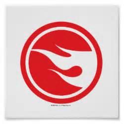 Logo Flames Art & Framed Artwork   Zazzle