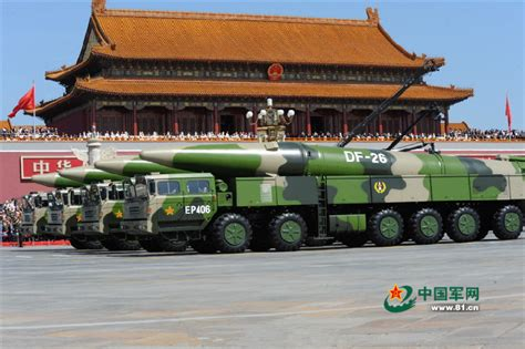 china increases its missile forces while opposing u s dongfeng missiles in pla rocket force