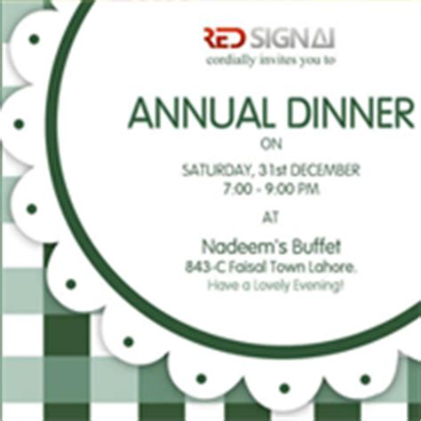 annual dinner invitation card template arfa technologies a design house lahore pakistan print