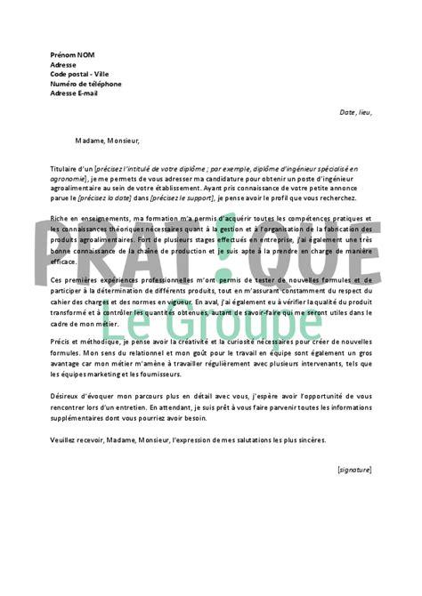 Exemple Lettre De Motivation Ingénieur Lettre De Motivation Pour Un Emploi D Ing 233 Nieur Agroalimentaire D 233 Butant Pratique Fr