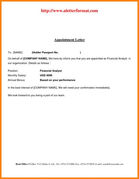 appointment letter in word 10 appointment letter format in word free