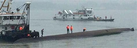 boat crash near rockport mv dong fang zhi xing capsizes in yangtze 458 aboard