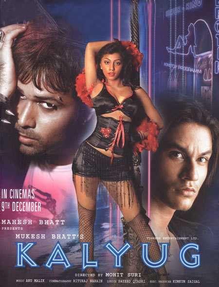 biography of kalyug movie kalyug lifetime box office collection budget reviews