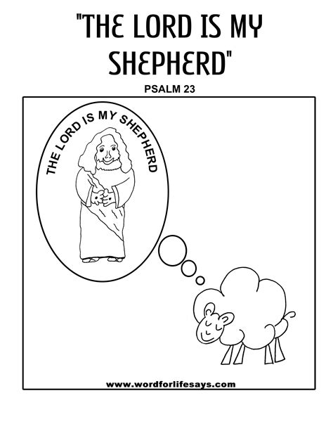 the lord is my shepherd psalm 23 coloring page coloring pages