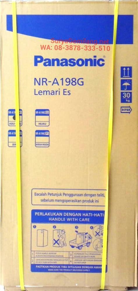 jual lemari es panasonic nra198 low watt kulkas asli baru
