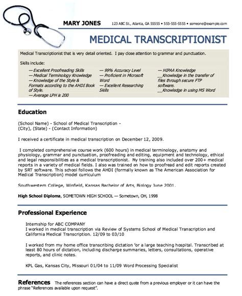 medical transcriptionist sle resume free resumes tips