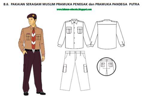 Baju Pramuka Dewasa pakaian seragam pramuka terbaru lukman nulhakim