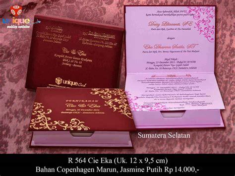 undangan pernikahan digital printing undangan pernikahan murah