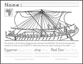 ancient egyptian ship coloring handwriting worksheet