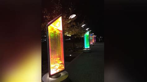 City Lights Georgetown Showtimes by Interactive Light Exhibit Brightens Up Nation S Capital