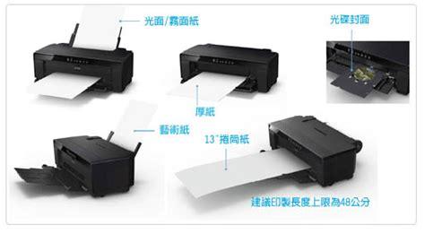 Epson Surecolor Sc P407 Print A3 by Epson A3大尺寸印表機 Surecolor Sc P407 不適用任何折扣活動 缺貨中 Myepson