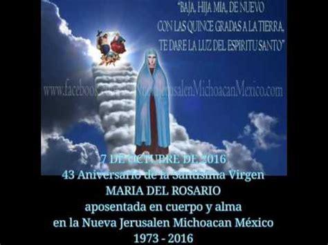 informacion de las nuevas placas en michoacan 2016 hermosa historia la de mi madre alabanza a la virgen del