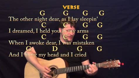 strumming pattern you are my sunshine you are my sunshine guitar strum cover lesson with