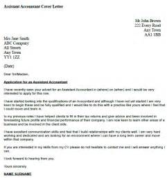 Exle Of Cover Letter For Assistant by Assistant Accountant Cover Letter Exle Icover Org Uk
