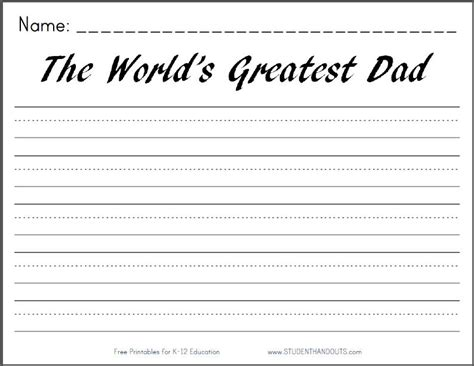 the world s greatest dad free printable writing prompt