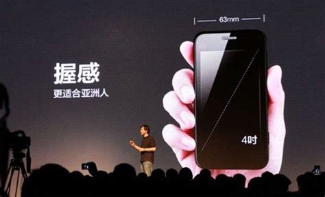 What Happened To The Hotly Anticipated Phones Of 2007 Shiny Shiny by China S Xiaomi Confirms New Smartphone Launching August 16