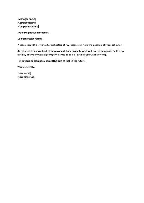 Resignation Email Notice Period resignation letter format sweet immediate resignation