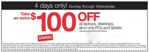 office depot coupons dealigg coupon for hp ink 2017 2018 best cars reviews